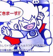 Kid Dracula Manga Kid Dracula