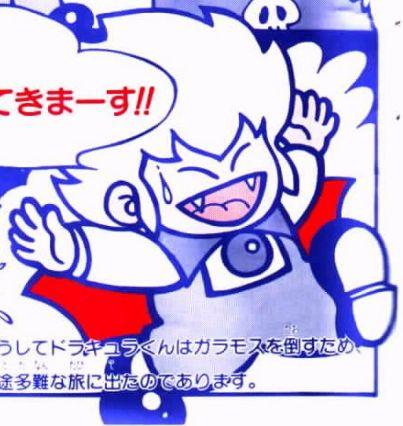 File:Kid Dracula Manga Kid Dracula.JPG