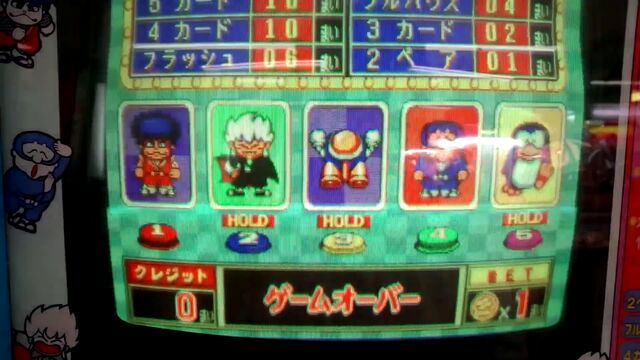 File:Wai Wai Poker 03.jpg