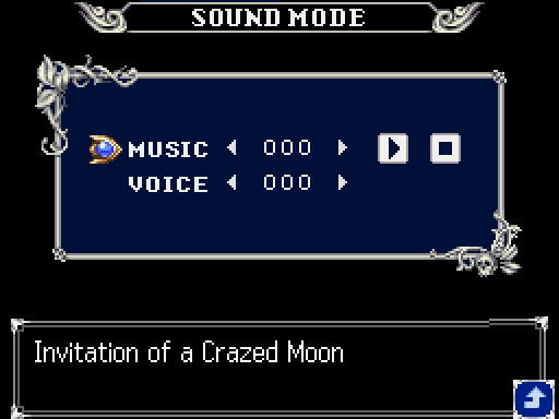 File:Portrait of Ruin Sound Mode.png