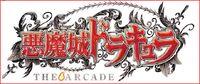 Castlevania The Arcade Logo