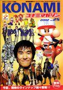 Konamimagazinevolume25-page01