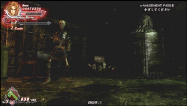 File:Arcade Stage 3 - Underground.JPG