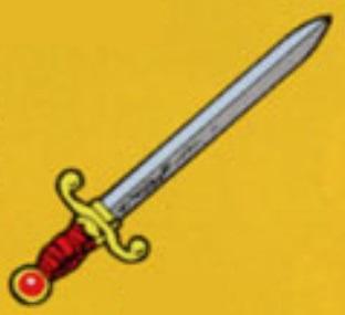File:HC Sword.JPG