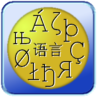 Central icon language
