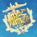 Community-badge-zh-kancolle