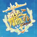 File:Community-badge-zh-kancolle.jpg