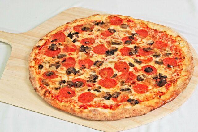 File:PMPizza.jpeg