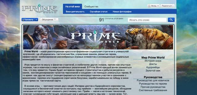 File:Ru-primeworld.jpg
