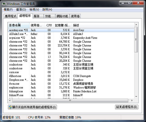 File:Screenshot (2015).png
