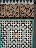 Meknes Medersa Bou Inania Mosaique