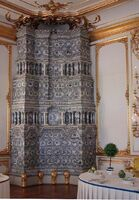 Catherine Palace heater
