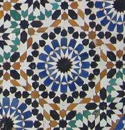 Mekhnes Place El-Hedine Mosaique3.jpg