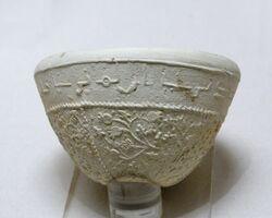 Bowl Louvre MAOS376.jpg