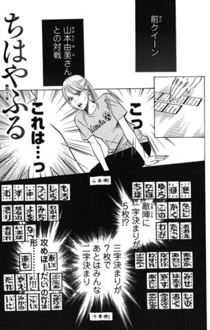 File:Chapter 41 Cover.jpg