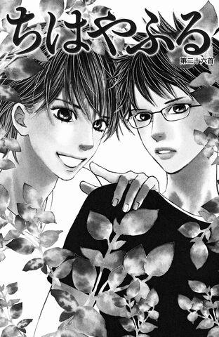 File:Chapter 26 Cover.jpg