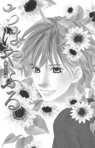 File:Chapter 56 Cover.jpg