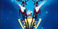 Santa Claus: The Movie (soundtrack)