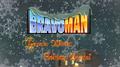 Thumbnail for version as of 15:00, November 4, 2014