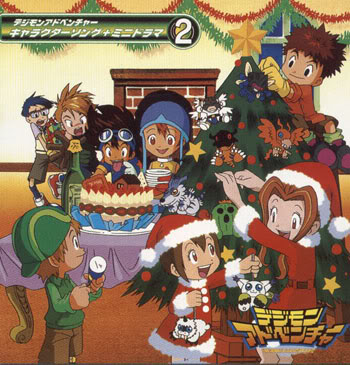 File:Merry-Digimon-Christmas-digimon-27890434-350-365.jpg