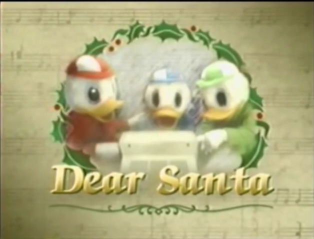 File:Dear Santa.png