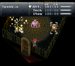 File:Chrono Trigger Cure2.png
