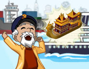 Announce expansion chineseboat