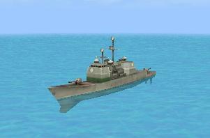 File:Missile Cruiser (Civ4).jpg