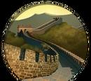 Great Wall (Civ5)