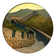 File:Great Wall (Civ5).png