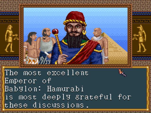 File:Hammurabi (Civ1).png