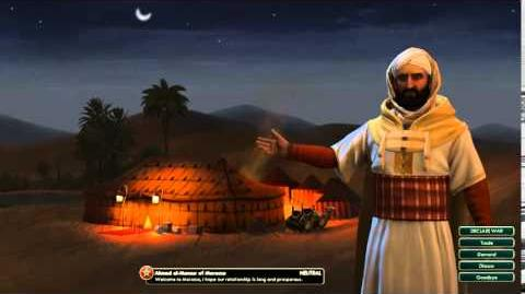 Civilization V Leader Ahmad al-Mansur of Morocco Introduction