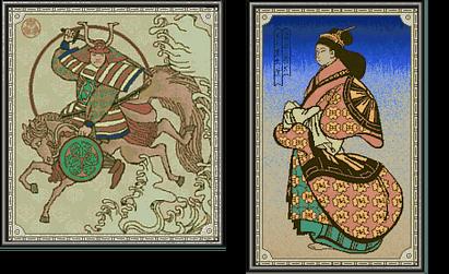 Tokugawa and Amaterasu (Civ2)