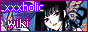 Holic wiki ban