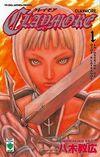 Es-mx 01 front cover
