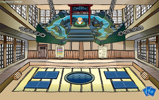 File:Water2013Dojo.png