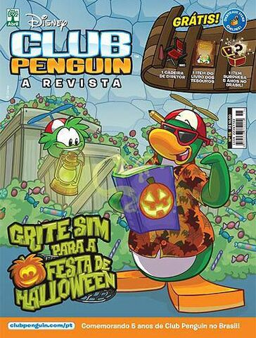 File:ClubPenguin A Revista 15th Edition.jpg