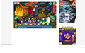 Thumbnail for version as of 23:35, November 23, 2013