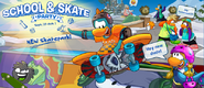 School&SkatePartyLoginScreen