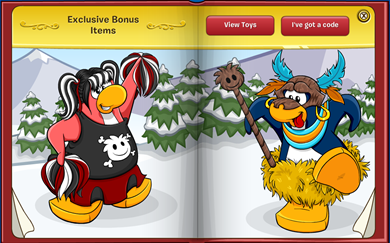 File:Club Penguin Series 14 Striped Pompoms.png