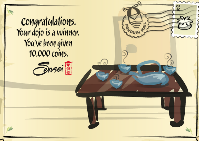File:Dojo Contest 2nd Place postcard.png