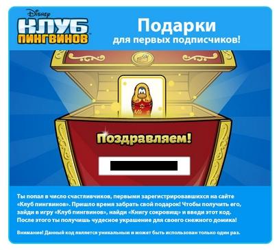 File:Ru1.jpg