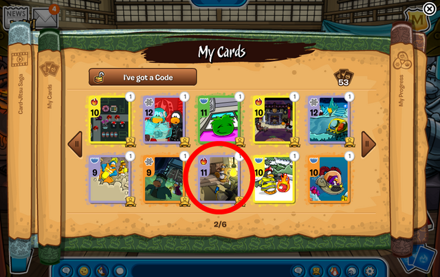 File:I haz shadow card ;o.png