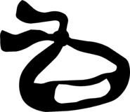 Ninja Mask icon