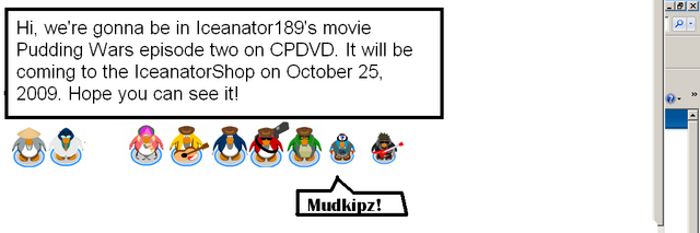 File:CPDVD.png