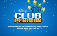 10th Anniversary Party logo screen