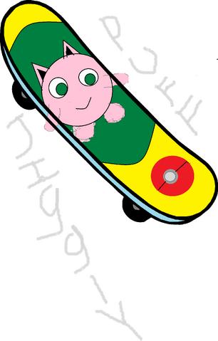 File:SkateboardDraft (4).png