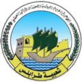 City of Tripoli.png