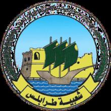 City of Tripoli