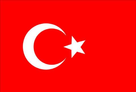 File:Turkey-flag.jpg